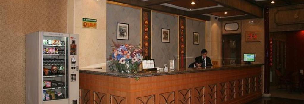 Greentree Inn Jiangsu Wuxi New District Airport Business Hotel - Wuxi - Building