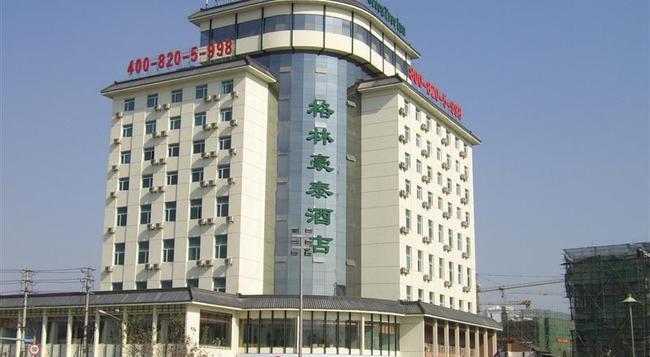 Greentree Inn Yangzhou Plaza Hotel - Yangzhou - Building