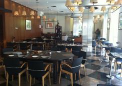 Hotel Abba Sants - Barcelona - Restaurant