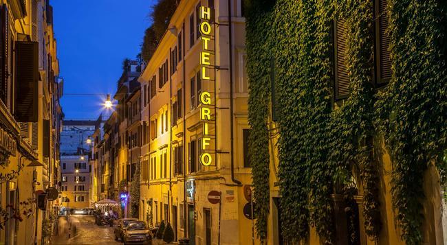 Hotel Grifo - Rome - Building