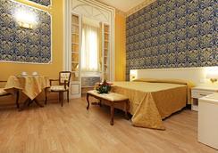 DG Prestige room - Rome - Bedroom