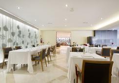 Hotel Granada Palace - Monachil - Restaurant