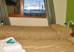 I Keu Ken - Hostel - El Calafate - Bedroom