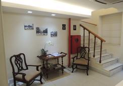 1900 Hotel - Rio de Janeiro - Lounge