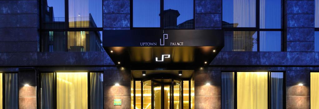 Uptown Palace - Milan - Building