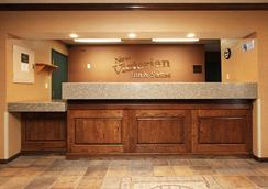 New Victorian Suites - Lincoln - Lobby