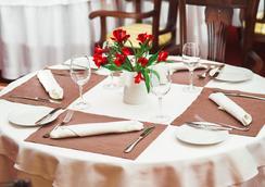 Heliopark Residence - Penza - Restaurant