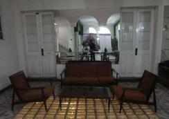 Terramistica Hotel Arequipa - Illari - Arequipa - Lobby