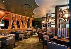 Black Rock Oceanfront Resort - Ucluelet - Restaurant