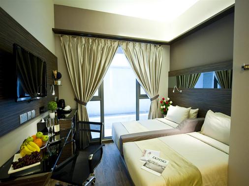 Parc Sovereign Hotel - Tyrwhitt - Singapore - Bedroom