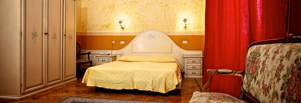 Hotel Trinità dei Monti - Rome - Bedroom