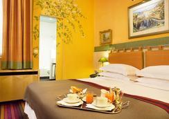 Hotel Cambon - Paris - Bedroom