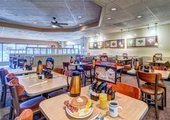 Comfort Inn Alexandria West - Landmark - Alexandria - Restaurant