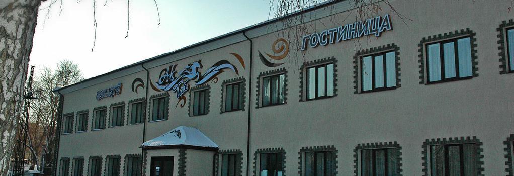 Aktai Hotel - Ust-Kamenogorsk - Building