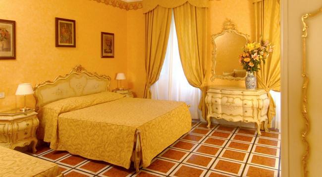 Hotel Villa San Lorenzo Maria - Rome - Bedroom