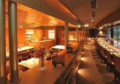 Shinjuku Washington Hotel Main - Tokyo - Restaurant