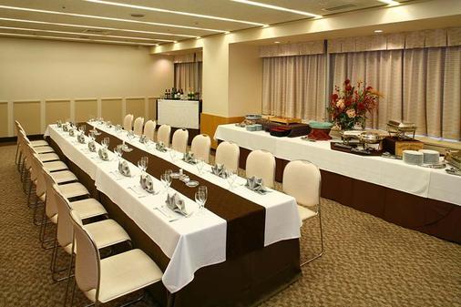 Shinjuku Washington Hotel Main - Tokyo - Meeting room