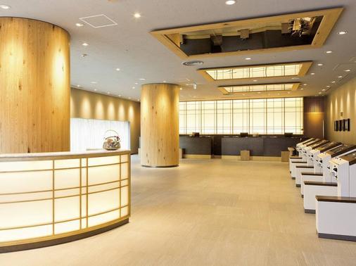 Shinjuku Washington Hotel Main - Tokyo - Lobby