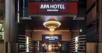 Apa Hotel Shinjuku Gyoen-Mae - Tokyo - Building