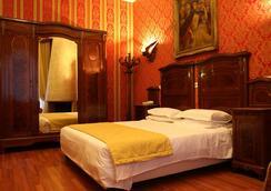 Impero Hotel Rome - Rome - Bedroom