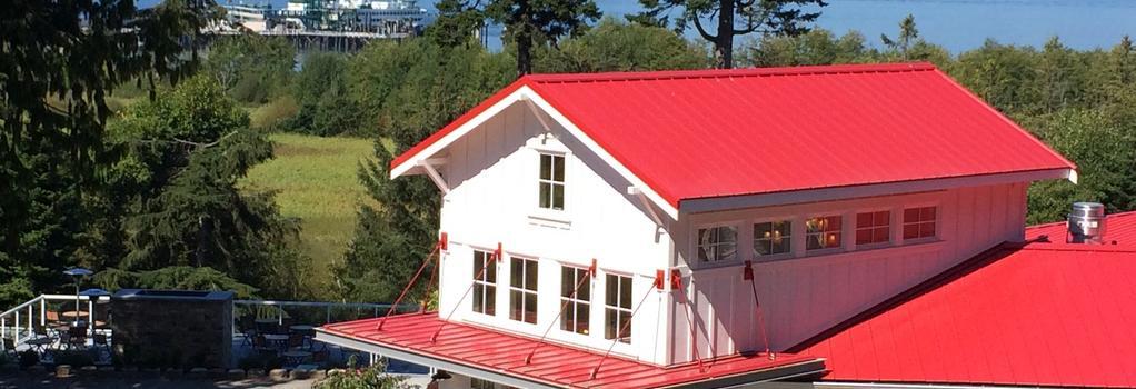 Anacortes Ship Harbor Inn - Anacortes - Outdoor view