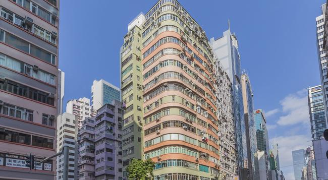 Check Inn HK - Hong Kong - Building