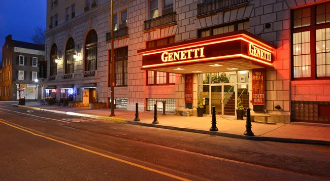Genetti Hotel & Suites - Williamsport - Building