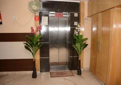 Hotel Maharani Palace - New Delhi - Lobby