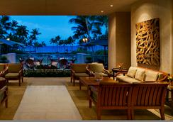 Fairmont Orchid Hawaii - Kamuela - Lobby