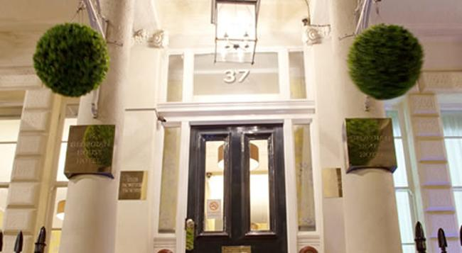 Georgian House Hotel - London - Building