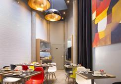 Hotel Montparnasse St Germain - Paris - Restaurant