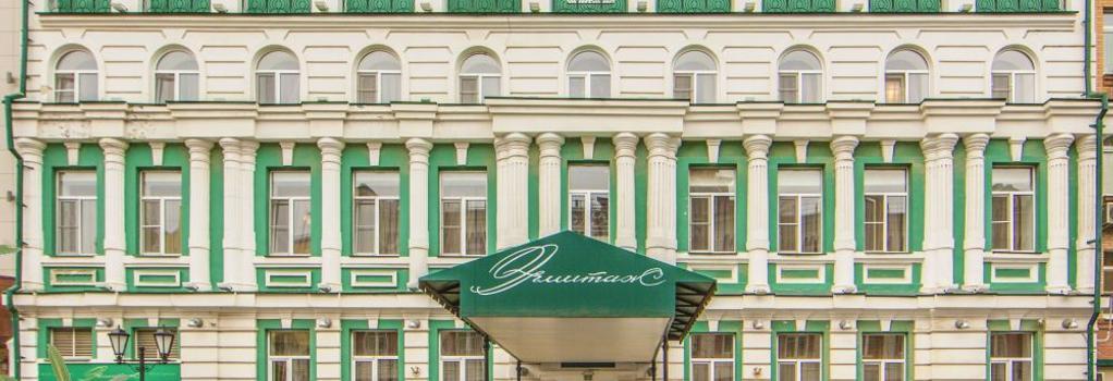 Hermitage Hotel - Rostov on Don - Building
