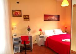Villa Lanusei - Rome - Bedroom