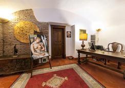 Rifugio Degli Artisti-Centro Storico - Rome - Lobby