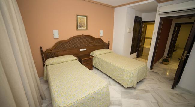 Los Omeyas Hotel - Córdoba - Bedroom