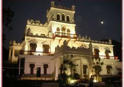 Jayamahal Palace Hotel - Bangalore - Outdoor view