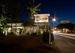 Almond Tree Inn - Key West - Outdoor view
