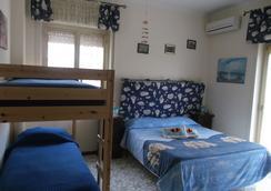 A casa di Marco - Catania - Bedroom