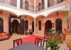 Riad Dar Radya - Marrakesh - Patio