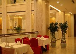 Excemon Beijing Hongxiang Hotel - Beijing - Restaurant