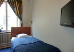 Hotel Duxiana Kristianstad - Kristianstad - Bedroom