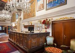 Hotel San Cassiano Ca'Favretto - Venice - Lobby