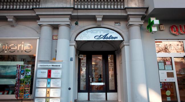 Hotel Aster - Berlin - Building