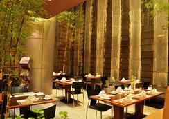 Greenhills Elan Hotel Modern - Manila - Restaurant