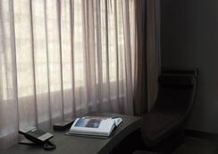 Roomers - Frankfurt am Main - Bedroom