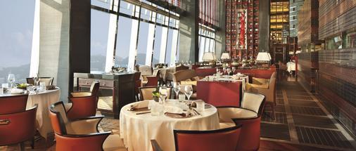 The Ritz-Carlton Hong Kong - Hong Kong - Restaurant