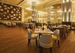 Radisson Blu Plaza Hotel Mysore - Mysore - Restaurant