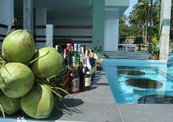 Grand Hill Residence - Ko Samui - Pool