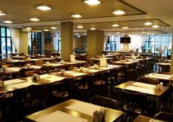 Gallant Hotel - Rio de Janeiro - Restaurant