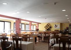 Somriu Hotel Refugi dels Isards - El Pas de la Casa - Restaurant